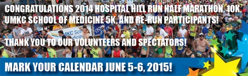Hospital Hill Run - June 5 & 6 @ Crown Center | Kansas City | Missouri | United States