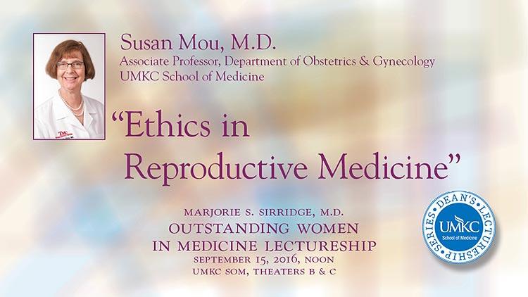 Marjorie S. Sirridge, M.D. Outstanding Women in Medicine Lectureship @ UMKC School of Medicine - Theaters B & C | Kansas City | Missouri | United States
