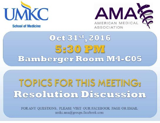 AMA - October 2016 Student Chapter Meeting @ Bamberger Room, M4-C05