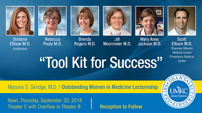 Marjorie S. Sirridge, M.D. - Outstanding Women in Medicine Lectureship 2018 @ UMKC School of Medicine, Theater C | Kansas City | Missouri | United States