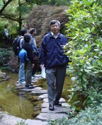 Qing Ye, Shui