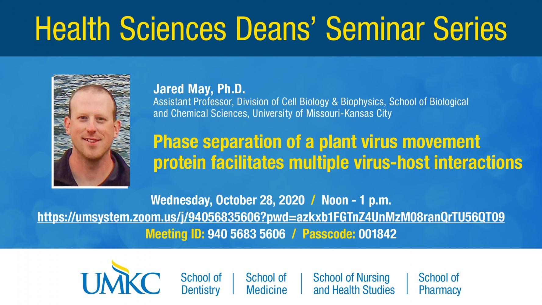 Health Sciences Deans' Seminar Series @ ZOOM
